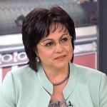 Фалшива Нинова говори във Фейсбук за престъпления на комунизма