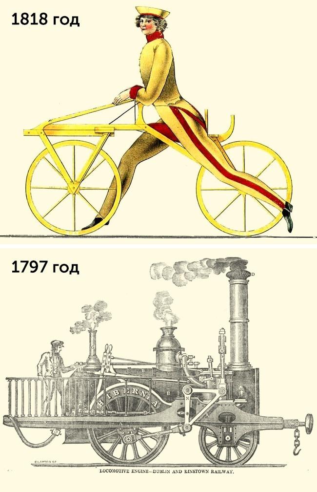 004-колело-локомотив