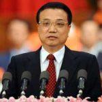 Китай намали очакванията си за икономически растеж през 2017 г.