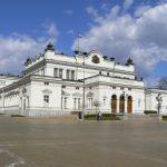 Новоизбраният парламент ще трябва да гласува спешно 17 законопроекта