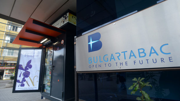 """БАТ купува марките и дистрибуцията на """"Булгартабак"""""""