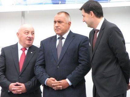 Борисов Гергов Тотев