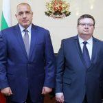 Борисов поздрави прокуратурата за последните акции