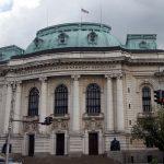 Сметната палата отказа да завери отчета на Софийския университет
