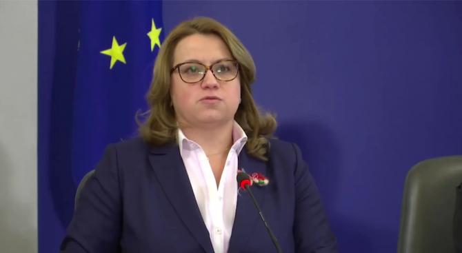 България ще похарчи 7,2 млн. лв. за реклама на председателството на ЕС