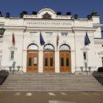 ЦИК обявява окончателния списък на депутатите в 44-тото Народно събрание