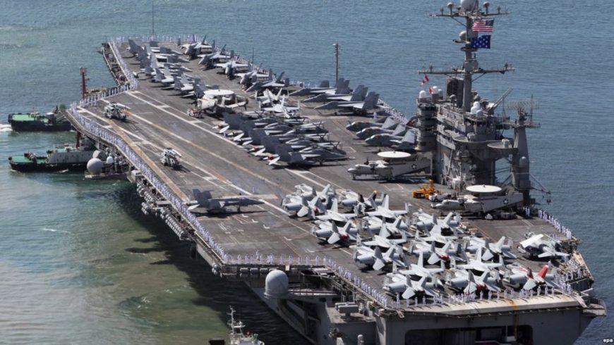 Бойни кораби на САЩ се придвижват към Корейския полуостров