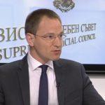 """Шестима от ВСС искат проверка по случая """"Цацаров – Гергов – Дончев"""""""