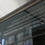 Новият директор на Агенцията за приватизация е Митко Симеонов