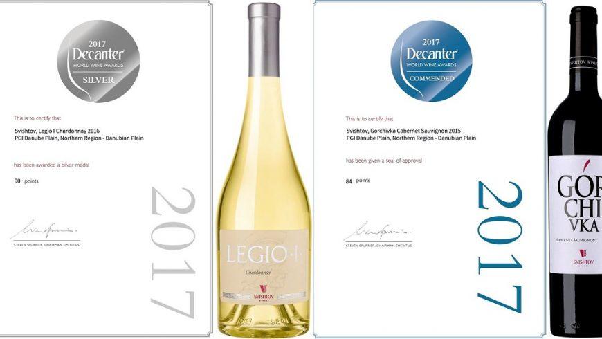 "Пет медала за ""Винпром Свищов"" от Decanter World Wine"