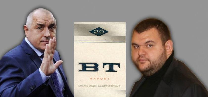 """""""Коалицията Булгартабак"""" ще прибере 140 млн. лв. от дивиденти"""