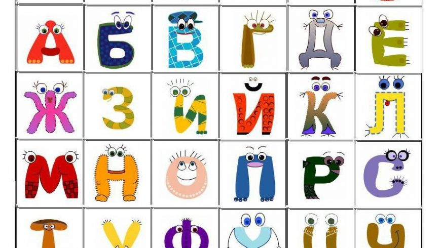 Ден на българската просвета и култура