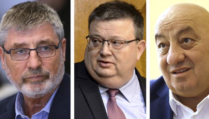 Съюзът на съдиите иска разследване на ЦУМгейт