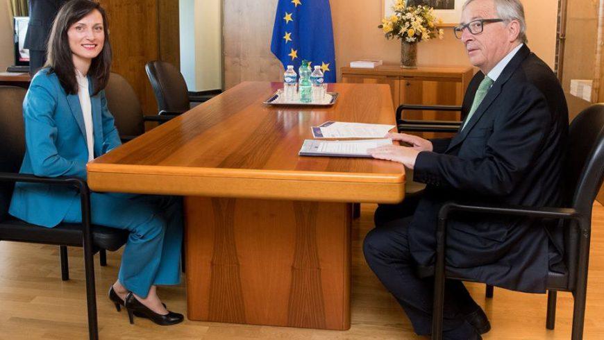 ЕК одобри Мария Габриел за еврокомисар