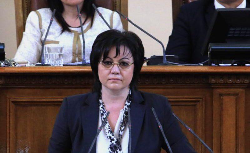 Корнелия Нинова: Искаме оставката на Валери Симеонов