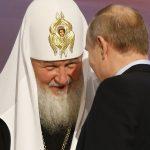 Руската неправда
