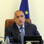 Борисов: България има изгода Македония да бъде член на ЕС