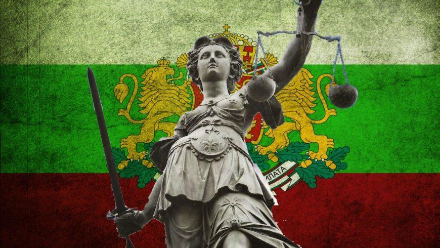 За пръв път Съюзът на съдиите се обръща към гражданите с апел