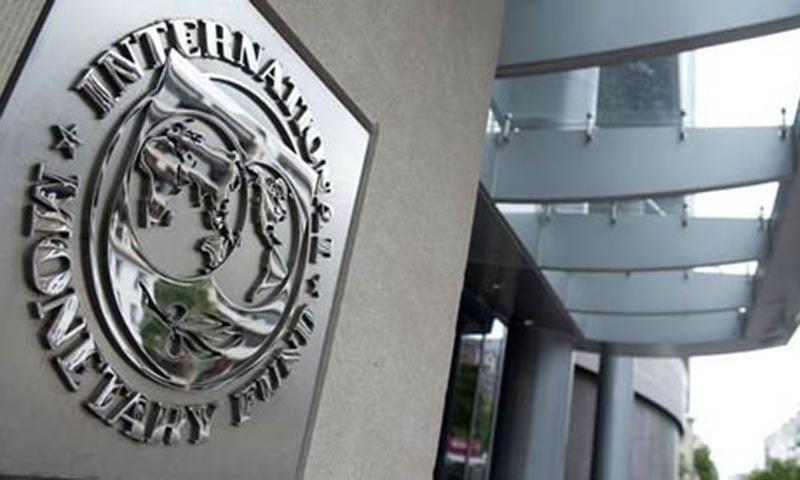 МВФ вижда заплаха за български банки с големи кредити към свързани лица