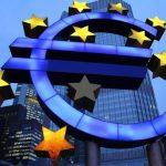 ЕК обявява курс към разширяване на еврозоната
