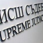 Съдиите избират на балотаж представители във ВСС