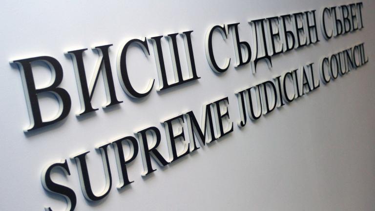 Десетки съдии поискаха дисциплинарно преследване срещу Иван Гешев и извинение от Данаил Кирилов