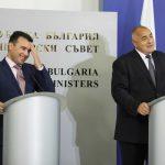 Подписахме Договора за сътрудничество с Македония