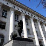 Съдиите избират свои представители във ВСС