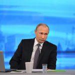 Путин отговаря на въпроси пред 1500 журналисти