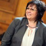 БСП пуска сигнал до Цацаров за НДК, искат анкетна комисия