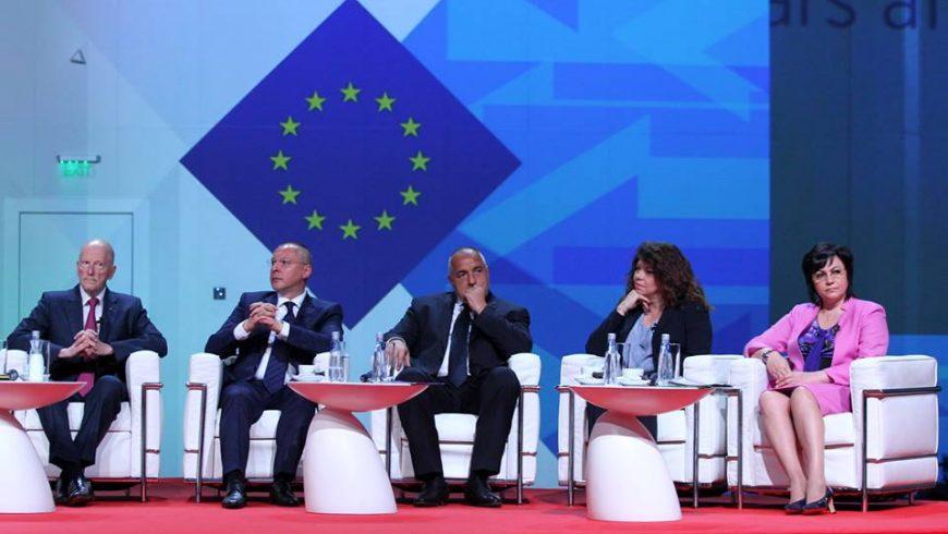 С вижданията на трима премиери започна дискусия за бъдещето на България в ЕС