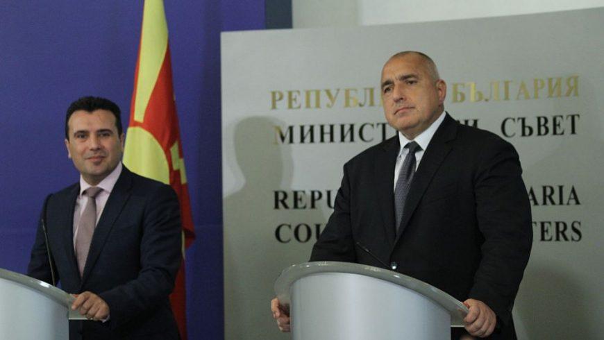 Подписваме договор за сътрудничество с Македония на 2 август