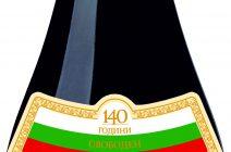 140wine