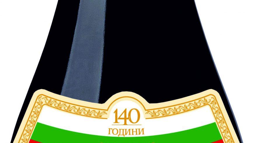 """""""Винпром-Свищов"""" пуска юбилейно бутиково вино"""