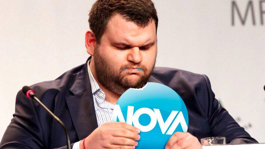 Продажбата на Нова телевизия се отлага