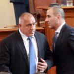 Борисов привика ръководството на ГЕРБ, връщат преференциите