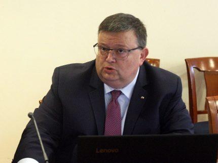 Cacarov