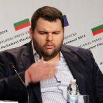 Новата банка на Пеевски