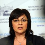 "Нинова ""препоръча"" на Борисов на поиска вот на доверие"