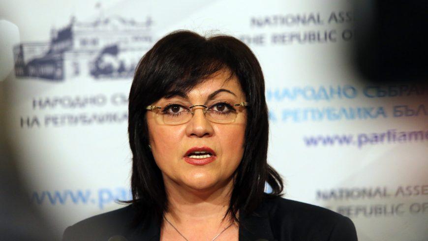 Нинова: На бюрото на Борисов стоят документи за финансовата сигурност