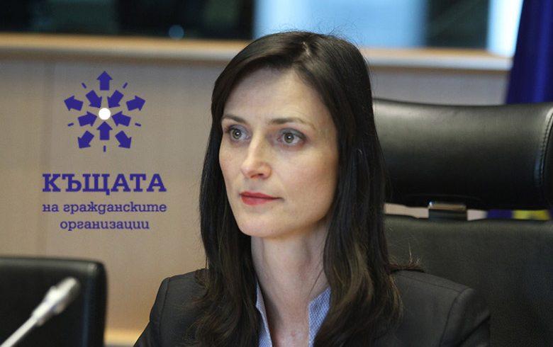 КПКОНПИ не видя нередности с Мария Габриел