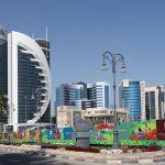 Каква е истината за кризата около Катар?