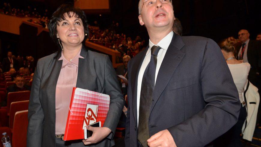 Станишев стана втори в листата на БСП, Нинова призна загуба