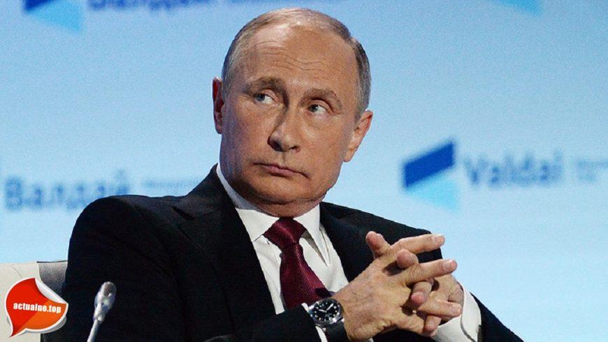 Сингапур накара Путин да мине през металотърсач, той зазвъня
