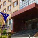 Първа сделка за университет в България