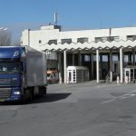 Операция на ДАНС и МВР затвори границата при Кулата
