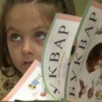 Над 700 свободни места за първолаци в Пловдив