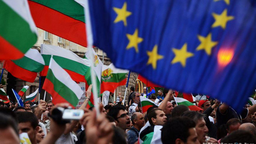 Марш за европейско правосъдие събира хиляди хора на протест