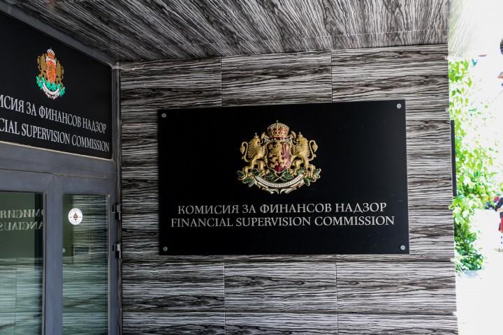"""КФН стовари вината за фалита на """"Олимпик"""" върху Ралица Агайн"""