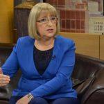 Цецка Цачева: Парламентът бламира правителството